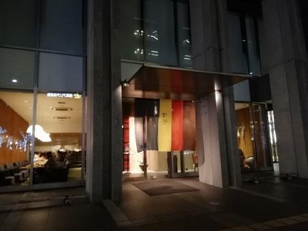 SuzukakeNakasu_004_org.jpg