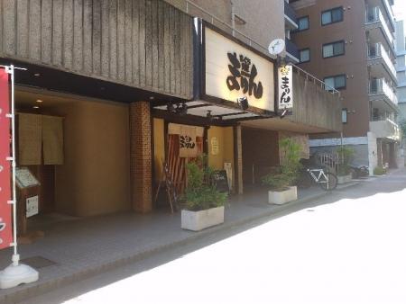 TakaokaMarin_000_org.jpg