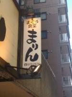 TakaokaMarin_001_org.jpg