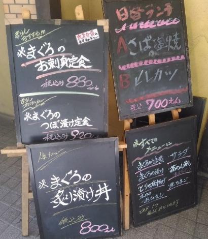 TakaokaMarin_002_org.jpg