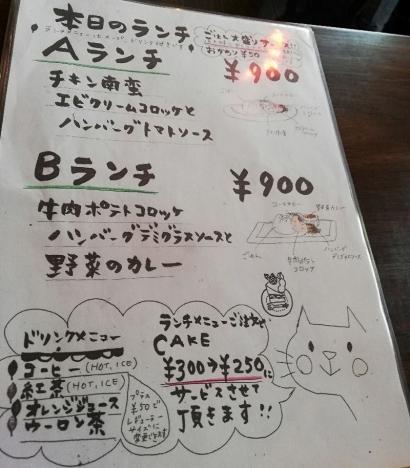 TakashimaSakuraumi_000_org.jpg