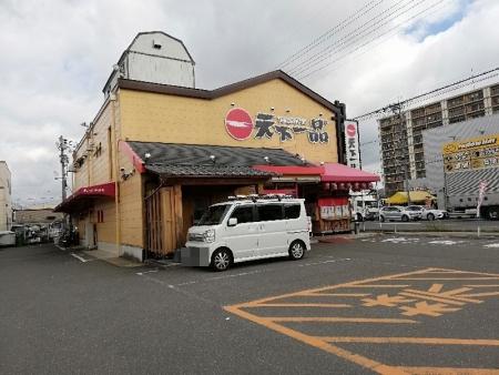Ten1Shimotoba_000_org.jpg