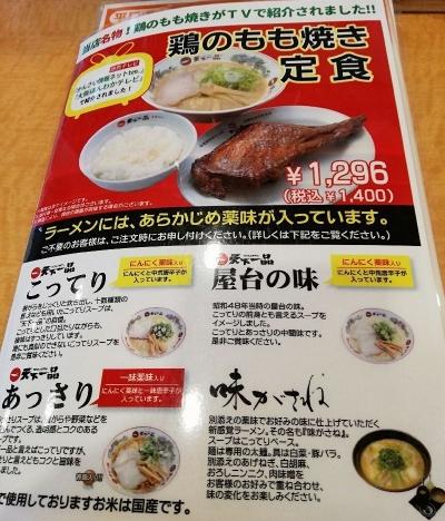 Ten1Shimotoba_002_org.jpg