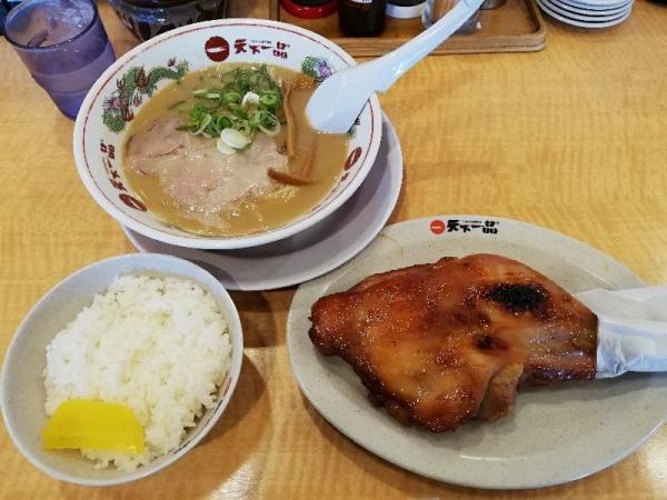 Ten1Shimotoba_003_org.jpg