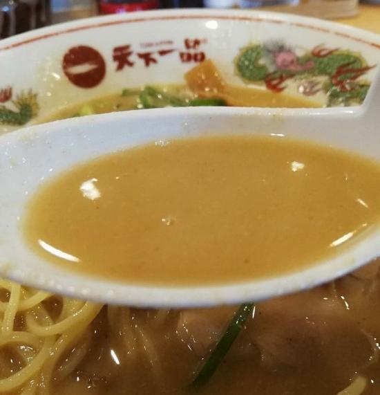 Ten1Shimotoba_006_org.jpg