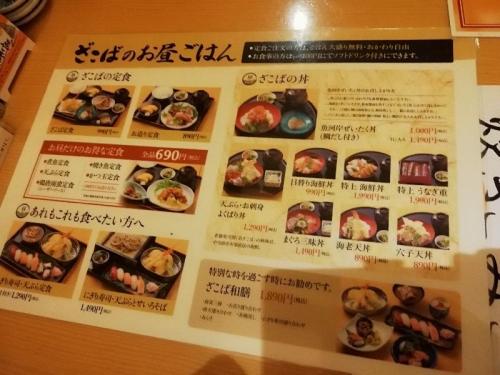 TennojiZakoba_002_org.jpg