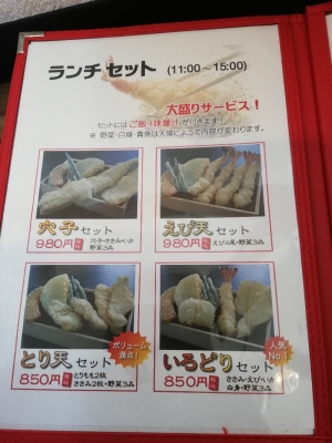 TenriFuku_002_org.jpg