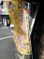 TokuanMasara_001_org.jpg