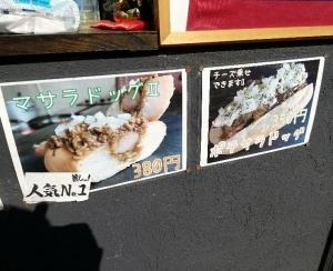 TokuanMasara_002_org.jpg