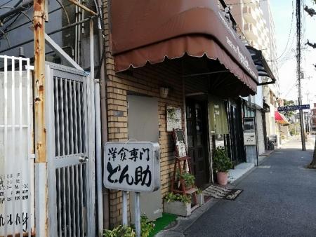 TonsukeAsaka_000_org.jpg