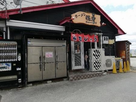 YamatokoriyamaGamusyara_007_org.jpg