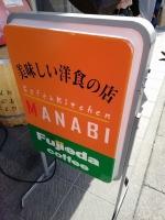YamatokoriyamaManabi_001_org.jpg