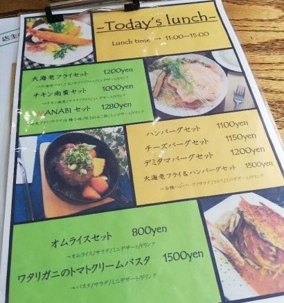 YamatokoriyamaManabi_002_org.jpg