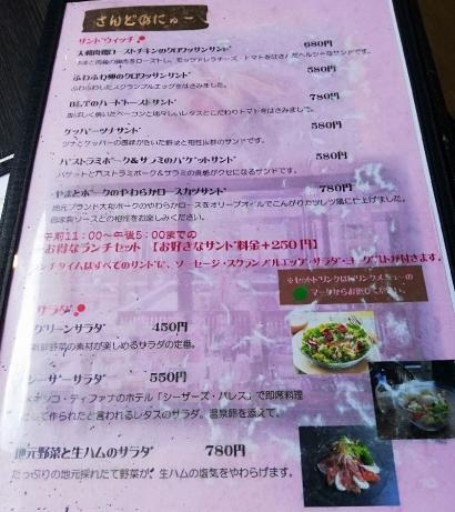 YamatokoriyamaMyGeback_000_org.jpg
