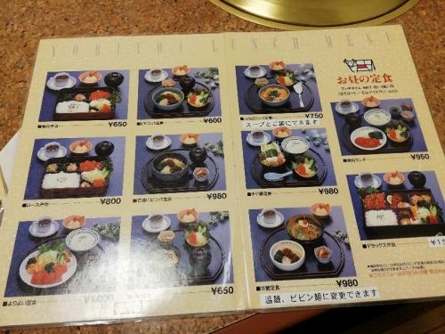 YoroyoiShojo_101_org.jpg