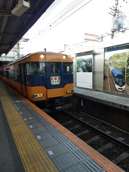 鶴橋駅特急