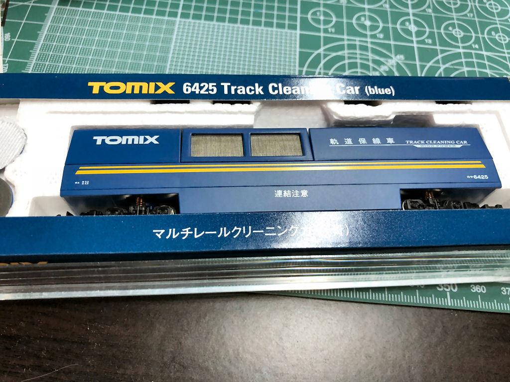 0122003.jpg