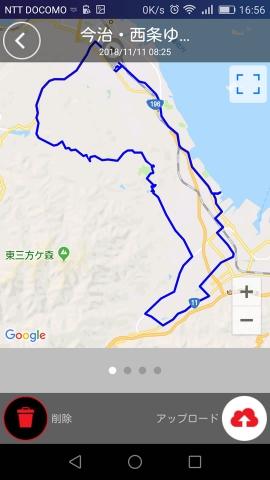 今治・西条ゆうゆう輪道コース