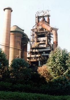 1997年12月25日 合同製鐵高炉