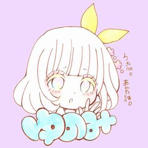 Yunomi_img_forWeb1.jpg
