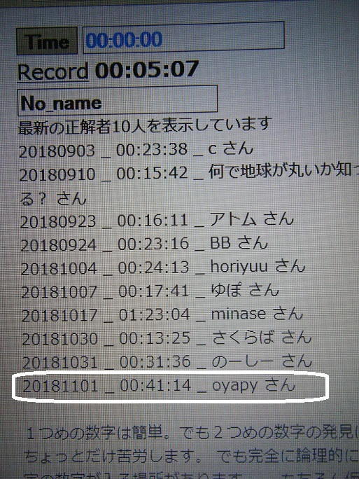 DSCF9249.jpg