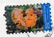 切手  クロアチア