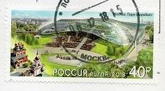 切手45  ロシア