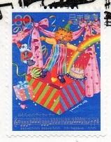 切手  309