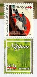 切手  311