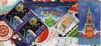 切手46  ロシア