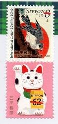 切手  315