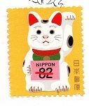 切手  316