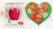 切手  320