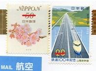 切手  321