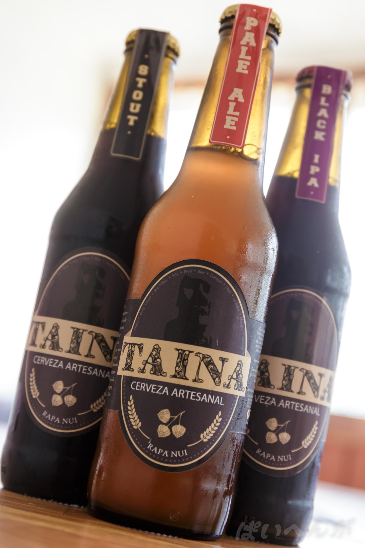 cerveza21.jpg