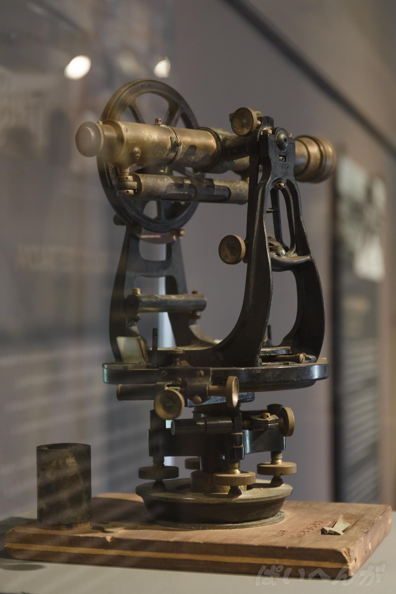 museo136.jpg