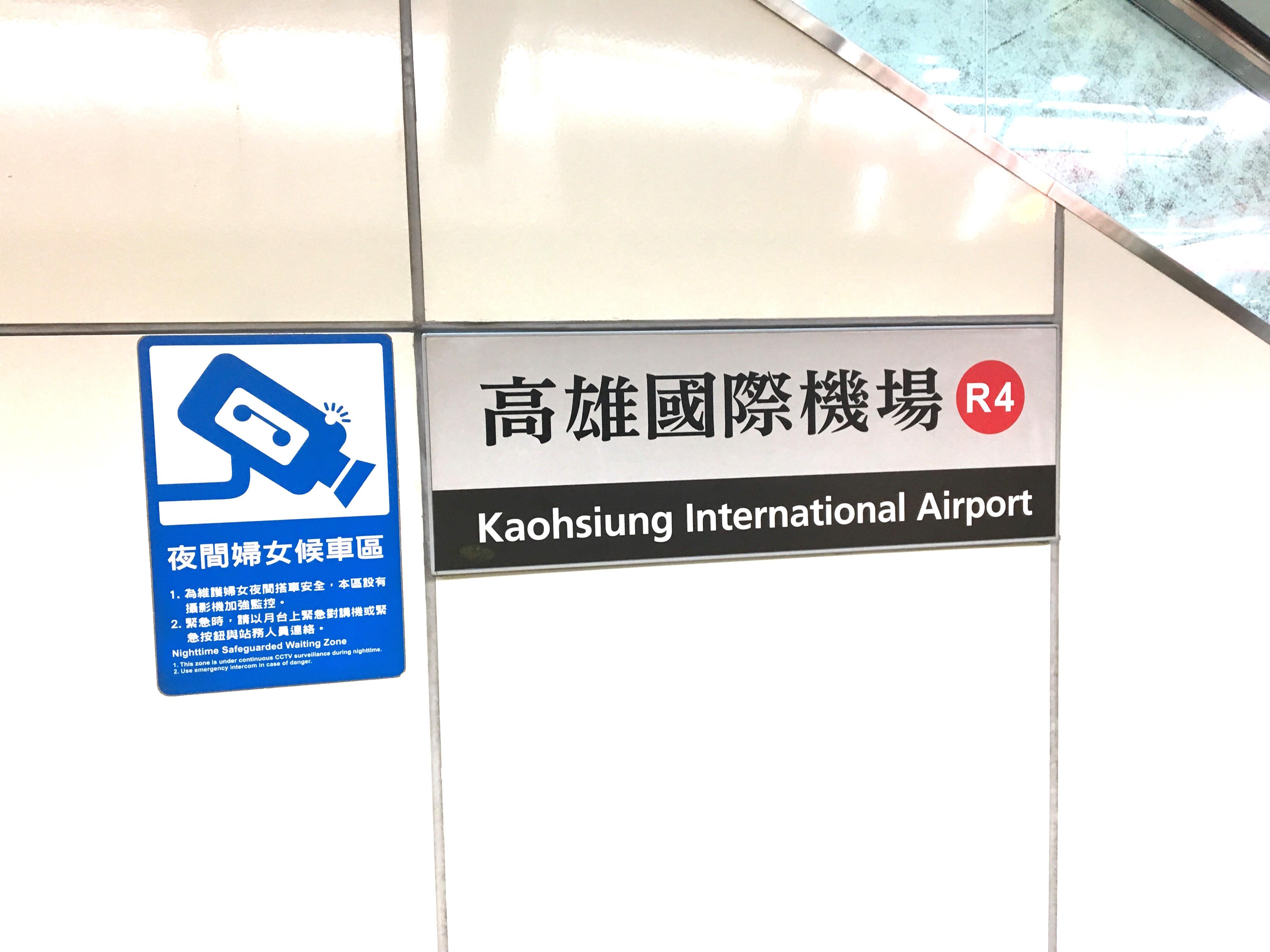 2018台湾合宿13