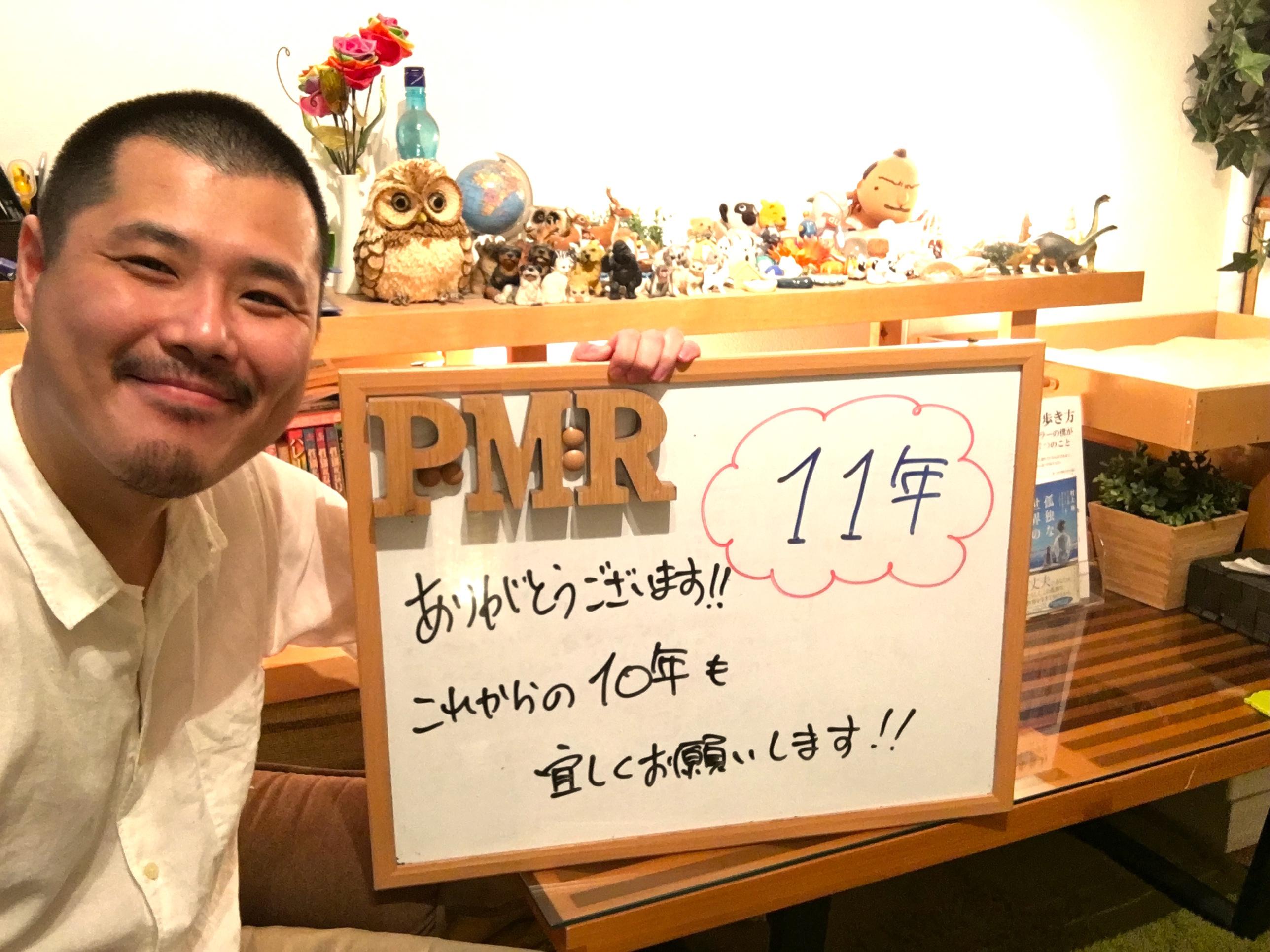 カウンセリングルームP・M・R001