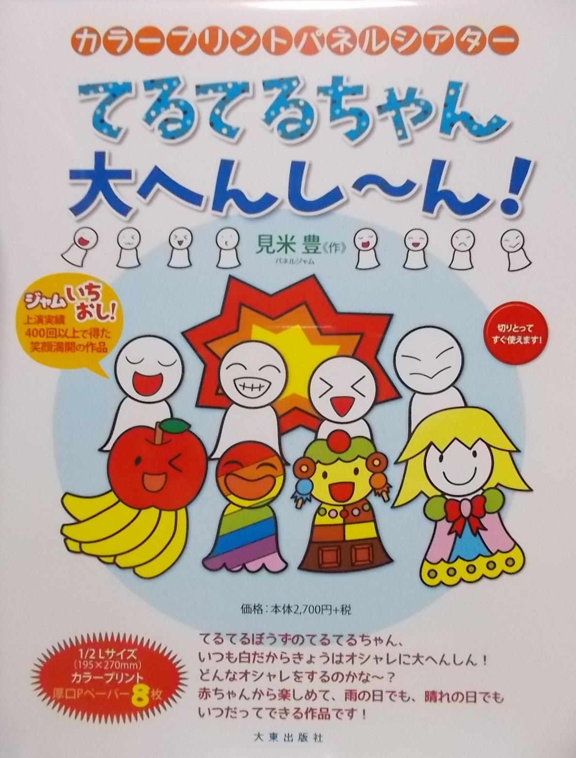 DSCN8746 - コピー