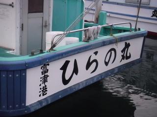 01-DSCF2616.jpg