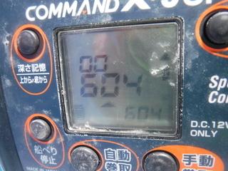 6-DSCF2658.jpg