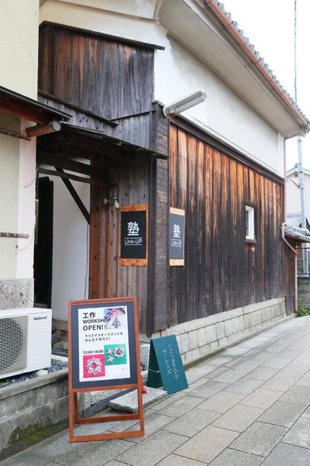 草津小市 くさつまちなかアートラボ まちょ (おやまゆかこ)