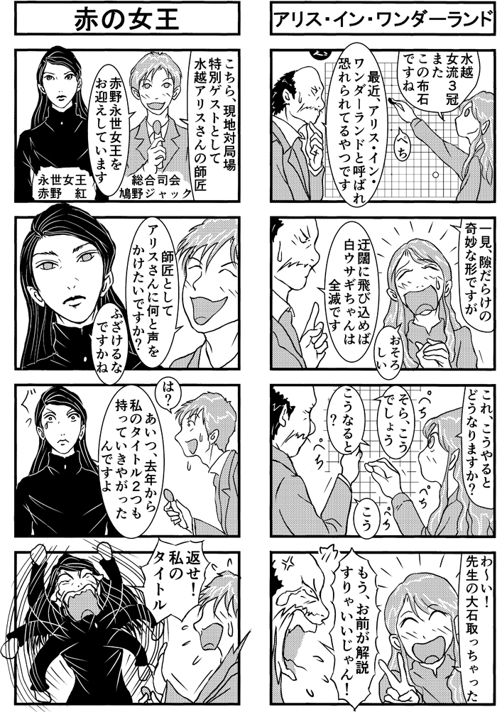 henachoko44-04-r1.jpg