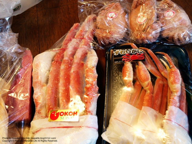 魚幸水産で買ったカニとマグロ
