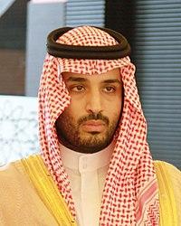 200px-Mohammed_Bin_Salman_al-Saud2.jpg