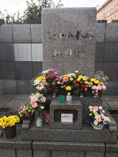 11-5合祀墓