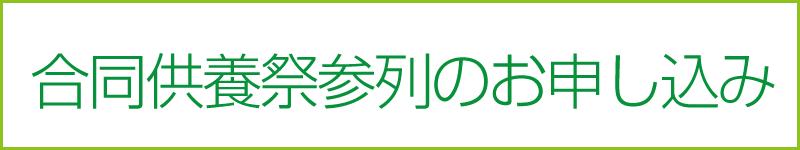 sanretsu-k.png