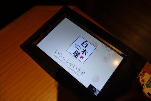 DSC00194_R.jpg