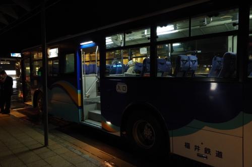 FMGP7120_R.jpg