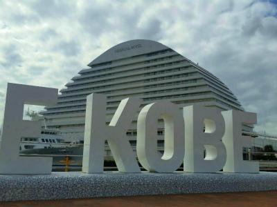 KOBE2018